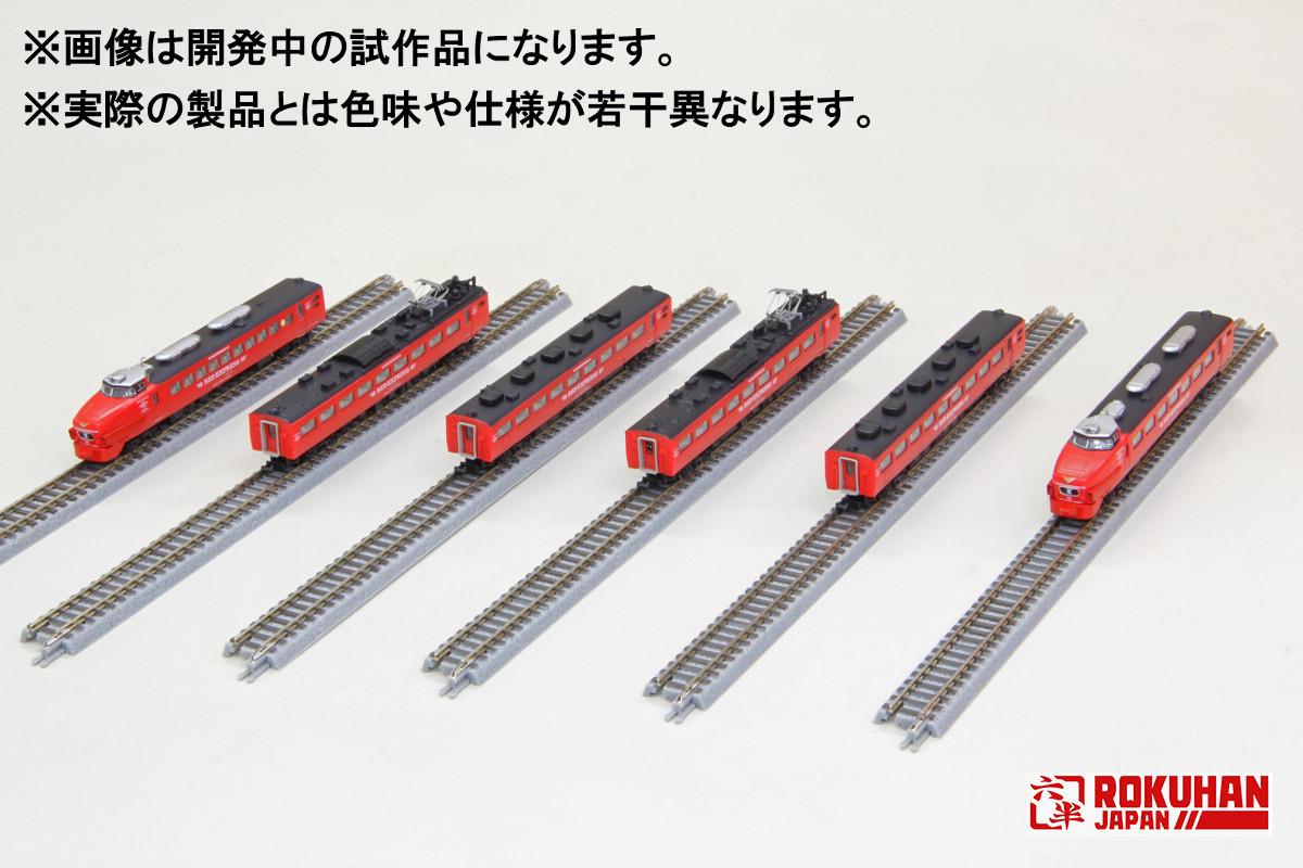 T030-3 485系特急形電車 レッドエクスプレス 「にちりん」タイプ 6両セット