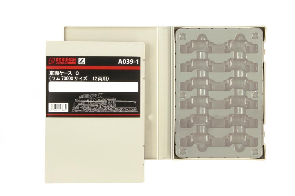 A039-1 車両ケースC ワム70000サイズ 12両用