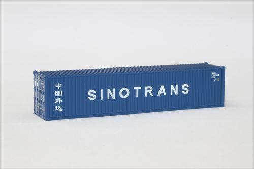 A101-6 SINOTRANS 40ft 海上コンテナ (2個入り)
