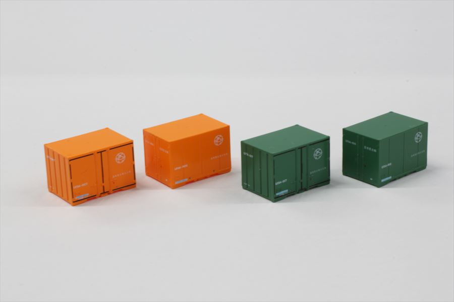 A104-7 日本曹達 U19A(オレンジ・緑)12ft