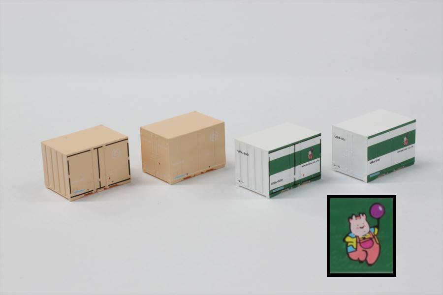 A104-9 日本曹達 U19A(クリーム・白/緑)12ft