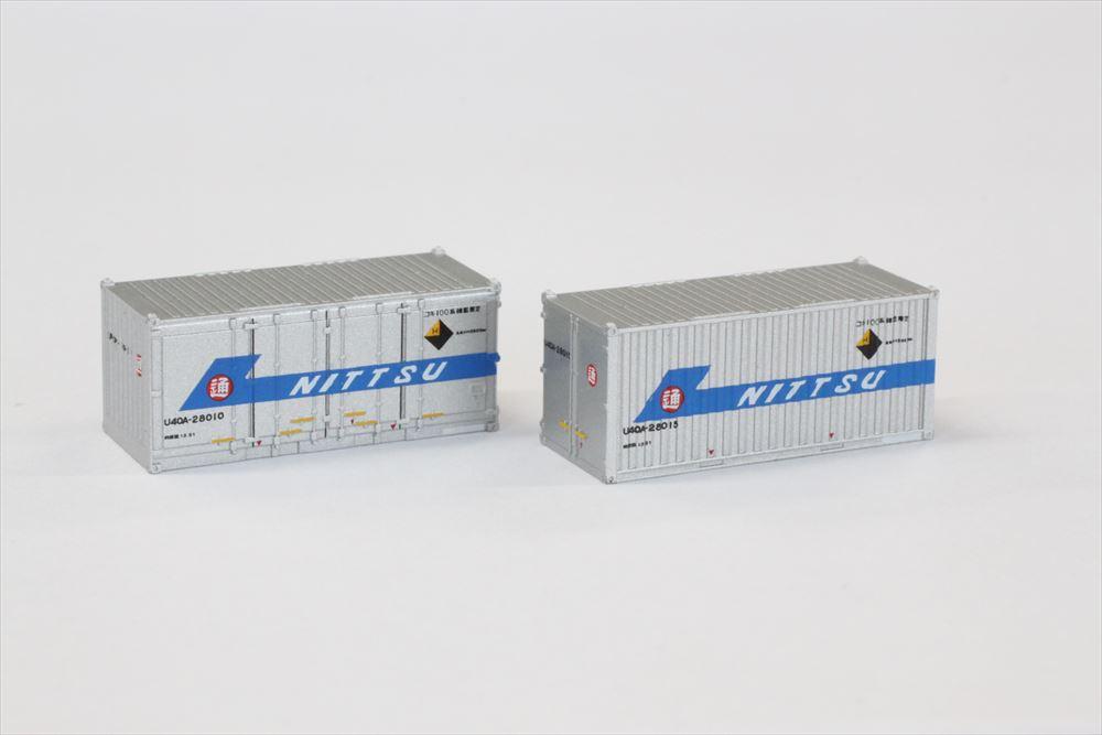 A107-2 日本通運 U40Aコンテナ20ft 2個入り