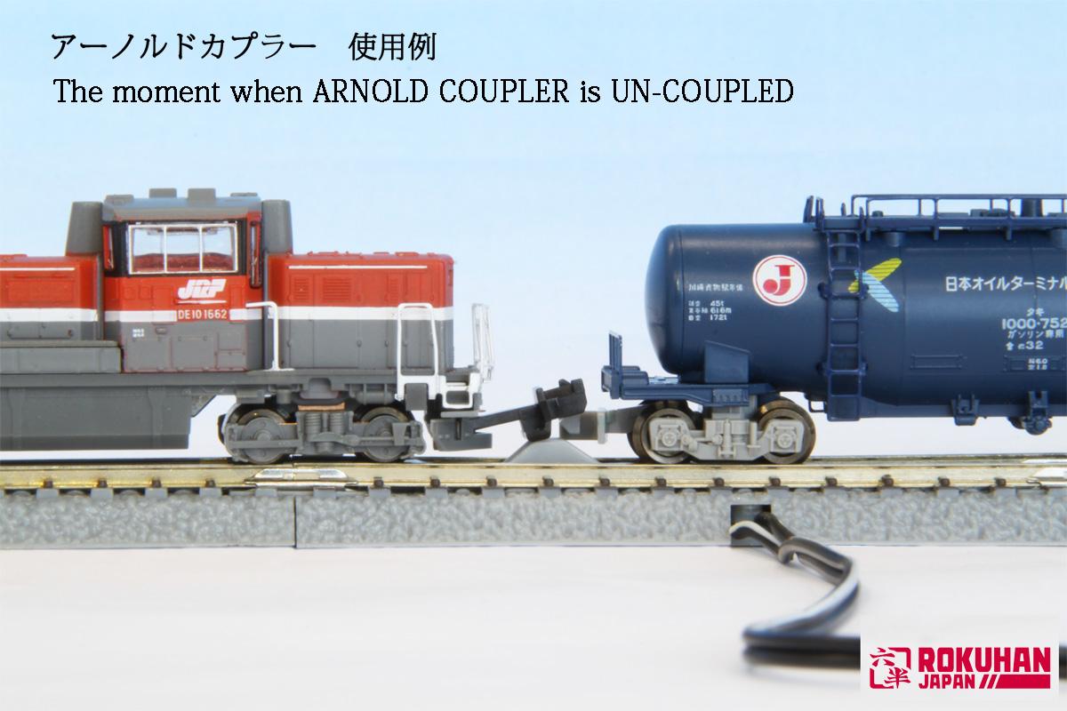 R077 電動アンカプラーレール