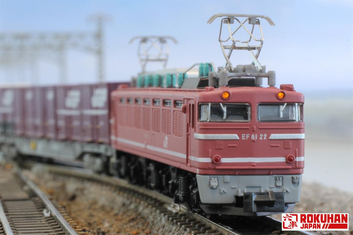 T015-4 EF81形電気機関車 初期型 貨物更新色