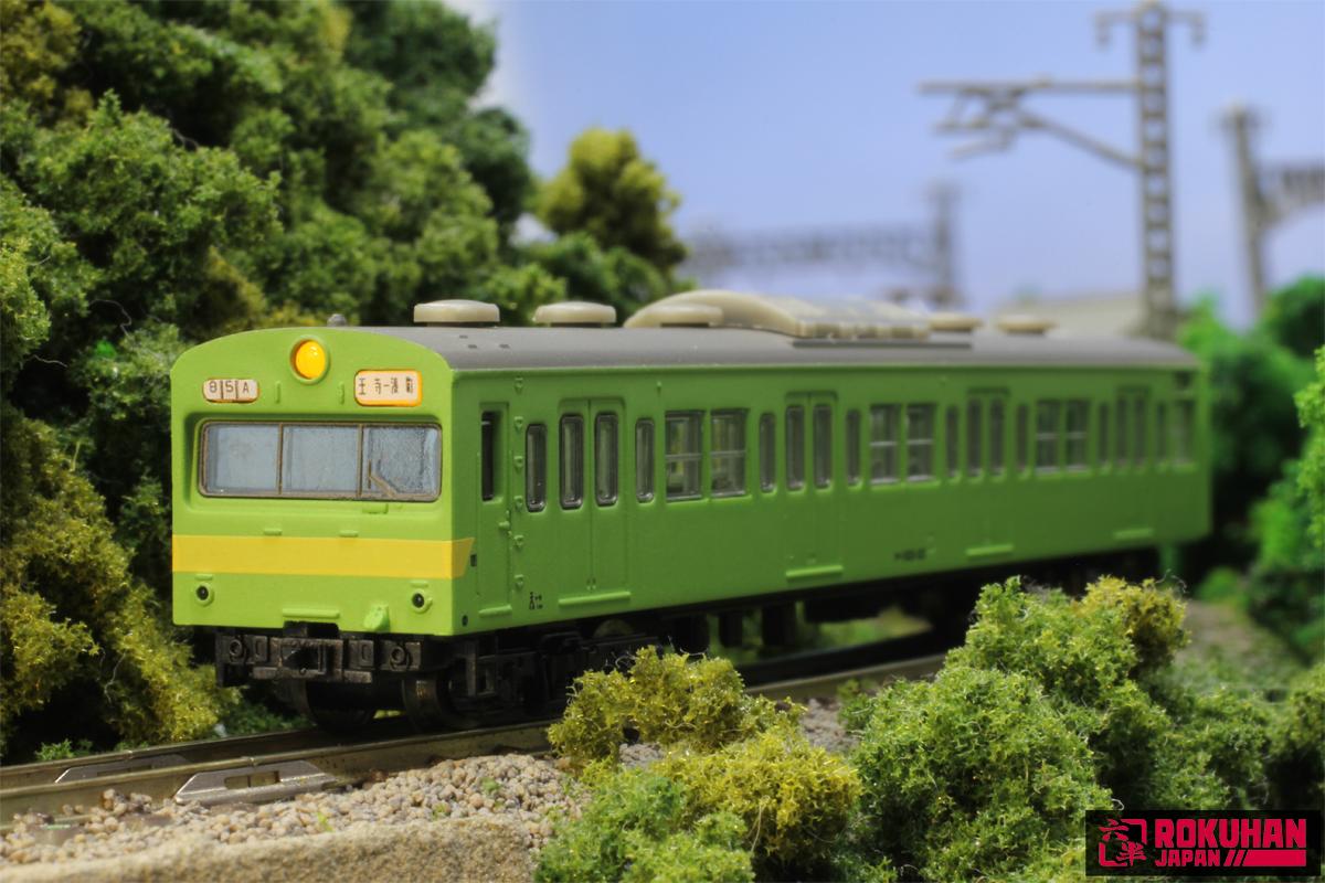 T022-11 国鉄103系 ウグイス・警戒色 関西線タイプ 6両セット