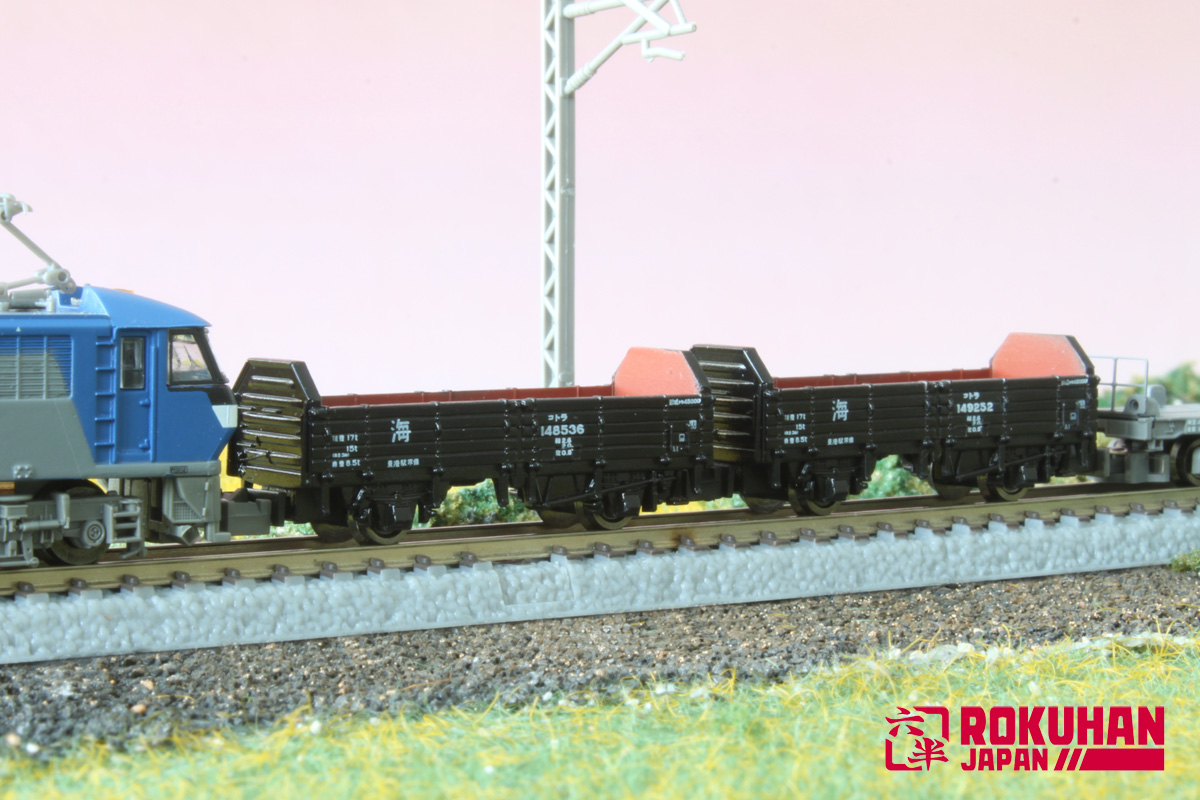 T025-2 トラ45000形(海) 貨車2両セット