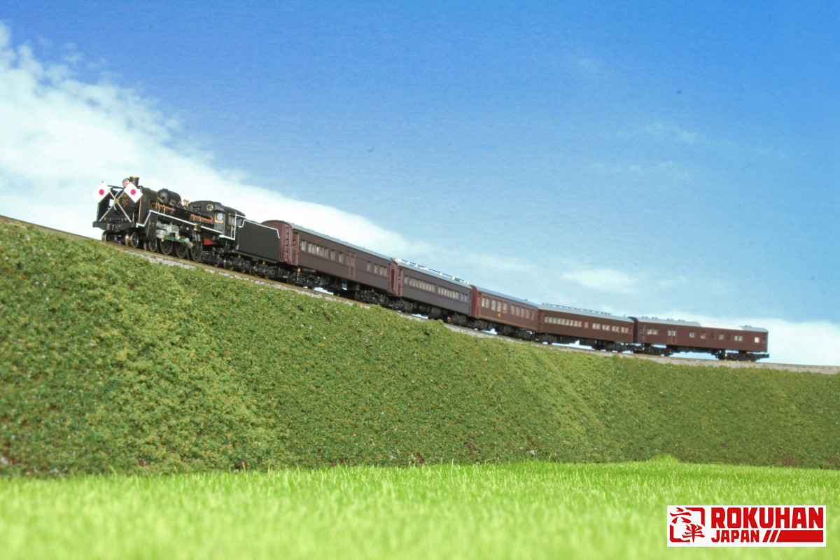 T027-3 国鉄C57形蒸気機関車1号機 お召し仕様