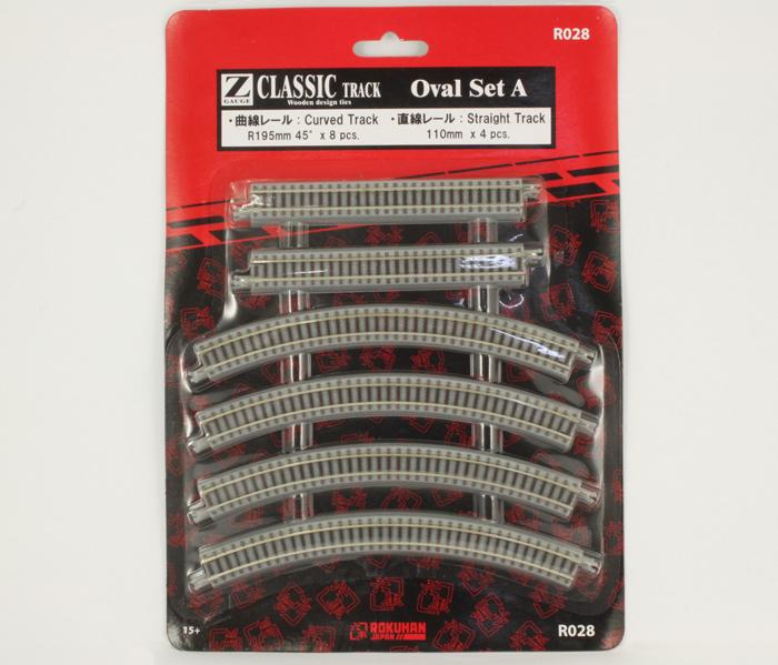 R028 クラシックトラック オーバルセットA