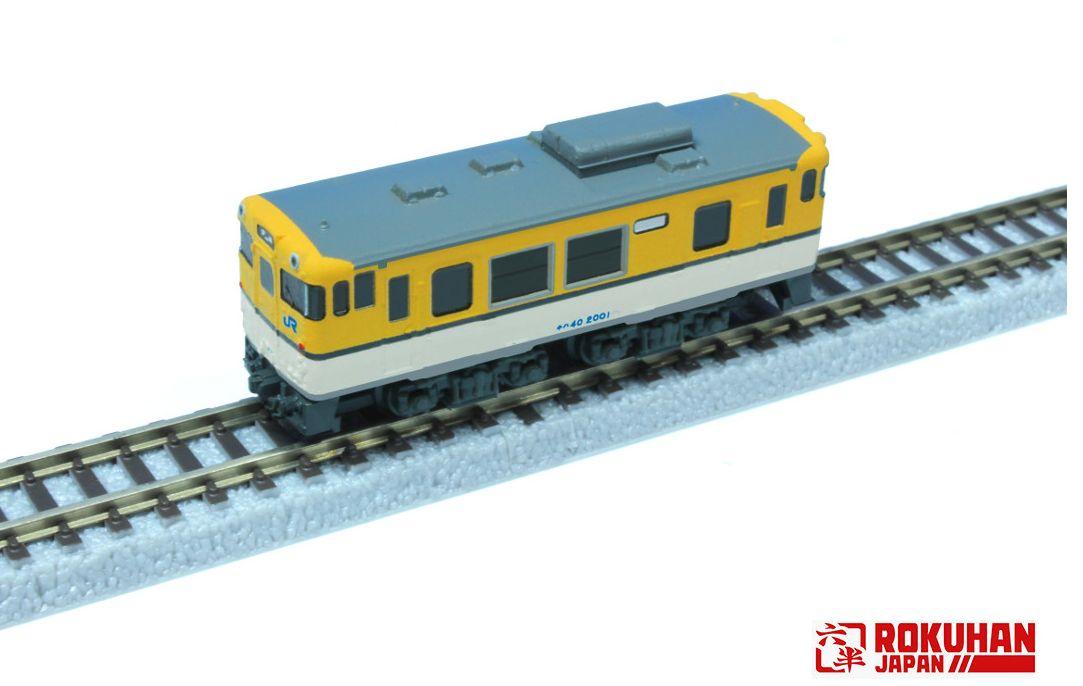 ST009-2 キハ40 広島色