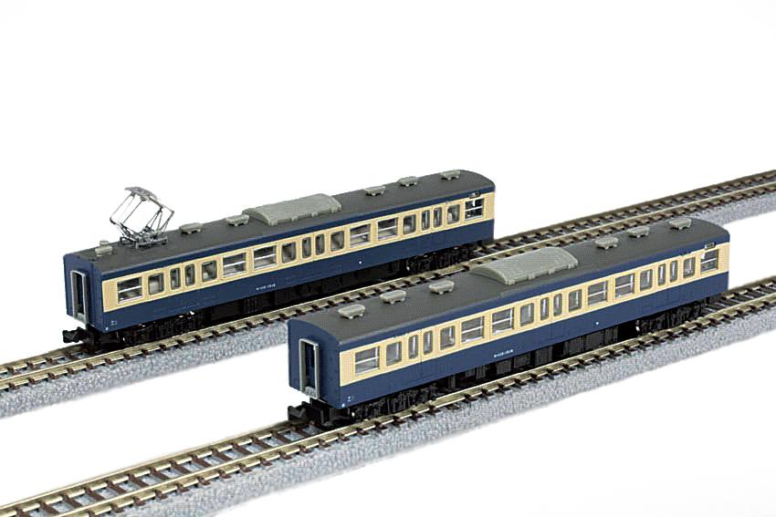 T003-3 国鉄113系1500番代 横須賀色 2両増結セット