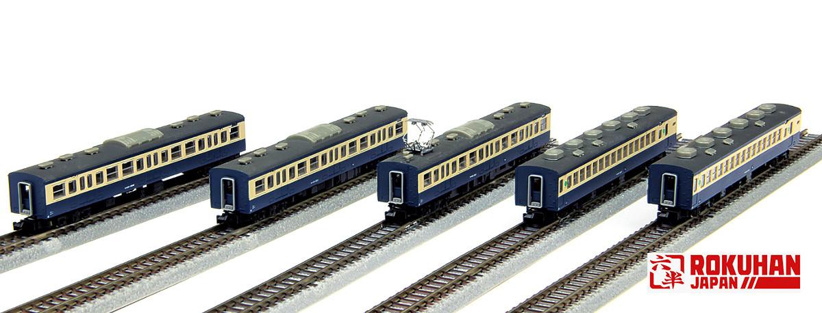 T003-2 国鉄113系1500番代 横須賀色 5両増結セット
