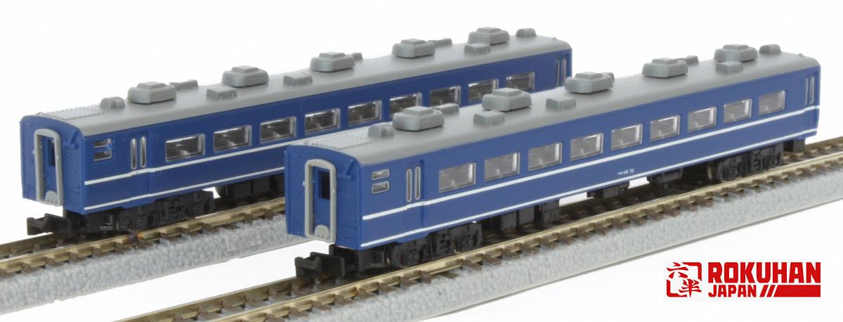 T006-2 国鉄 14系特急形客車 2両増結セット