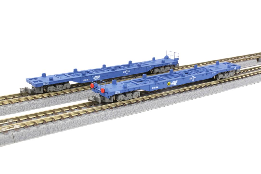 T007-1 コキ106 ブルー 2両セット