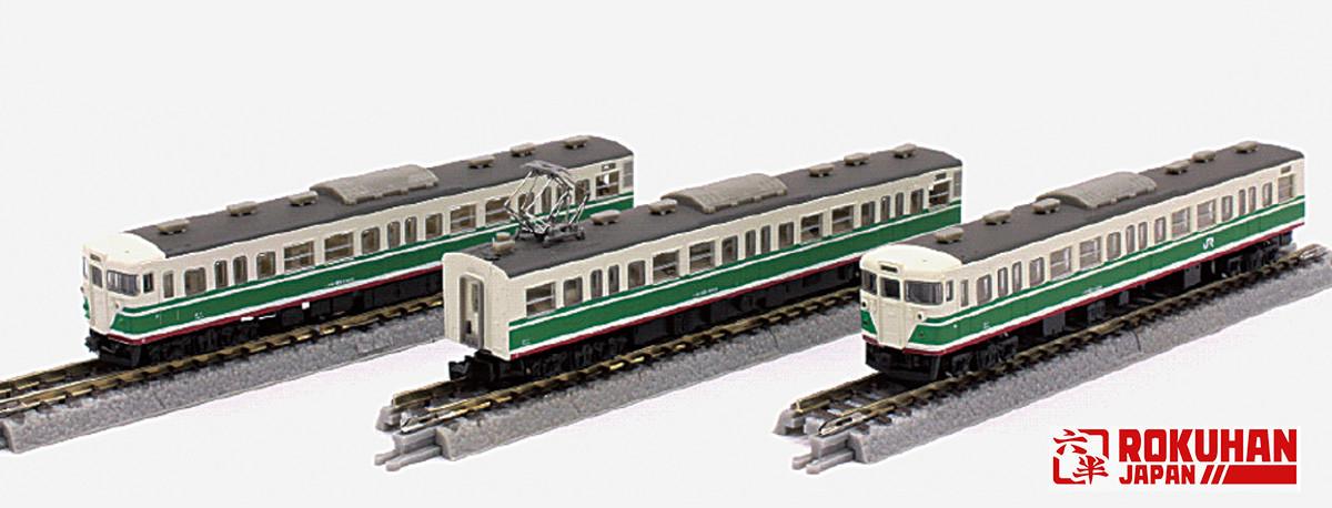 T011-1 115系1000番代 旧長野色 3両セット