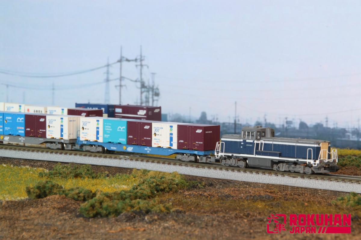 T012-6 DE10 1500番代 B寒地型 JR貨物 A更新色
