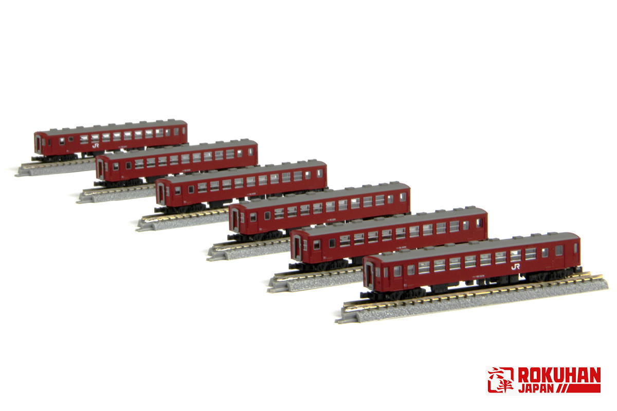 T014-1 JR50系客車2000番代 6両セット