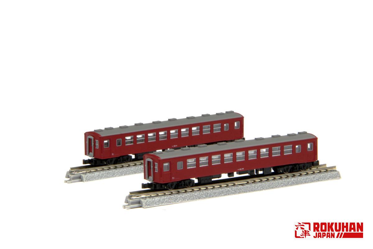 T014-3 50系客車0番代 2両増結セット
