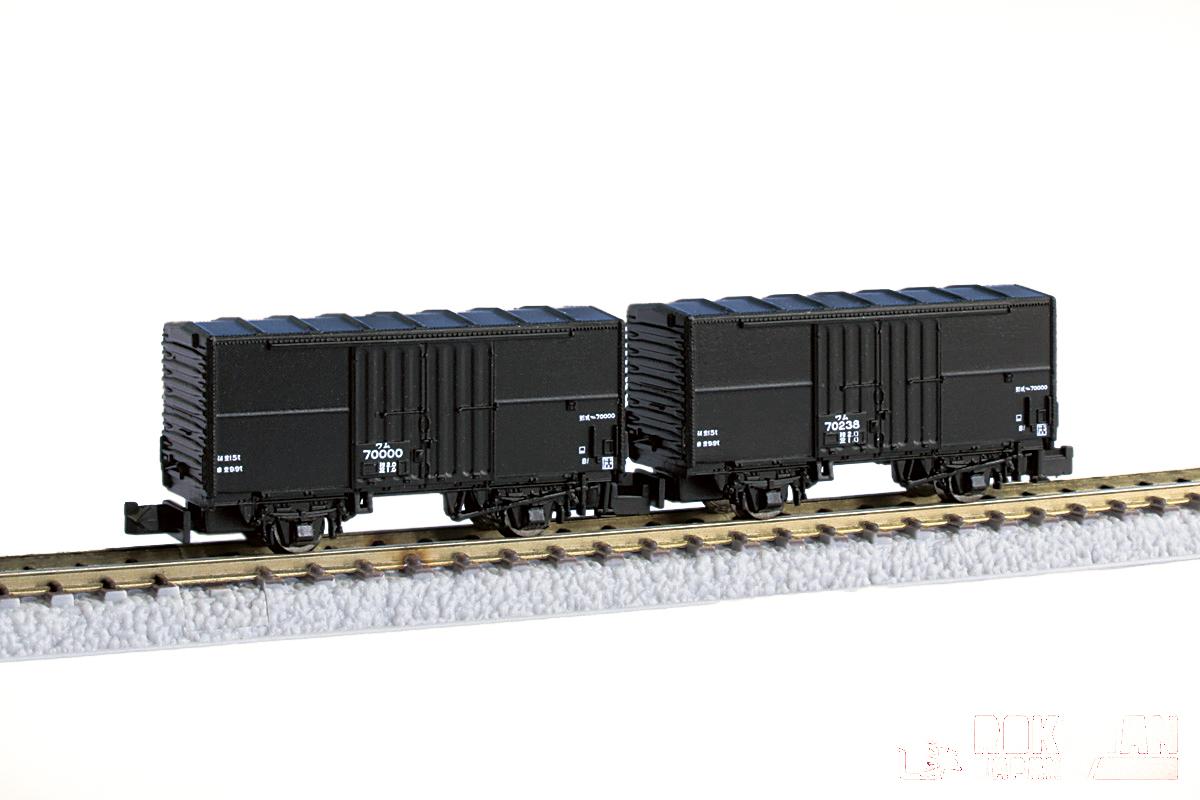 T024-1 ワム70000形貨車 2両セット