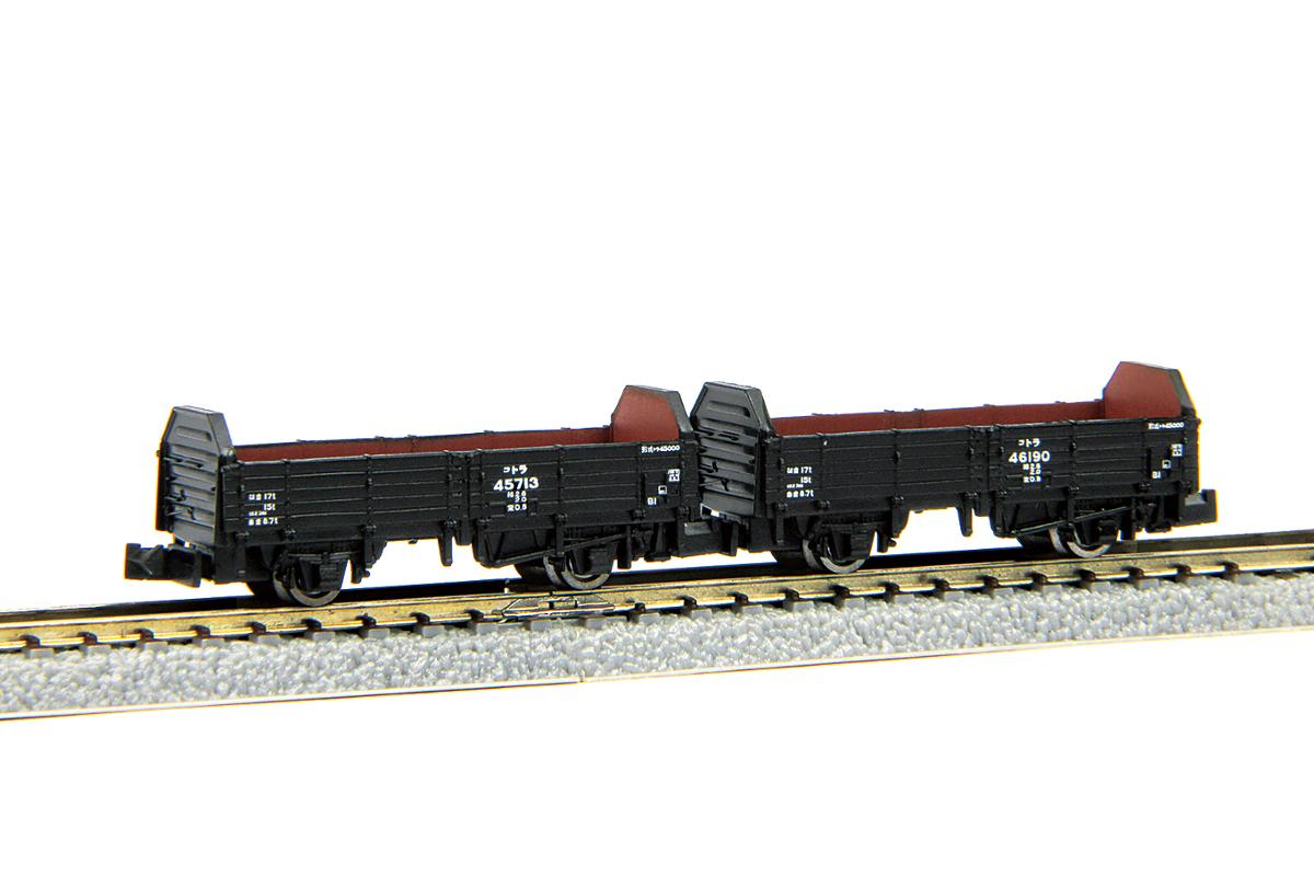 T025-3 国鉄トラ45000形貨車 Bセット