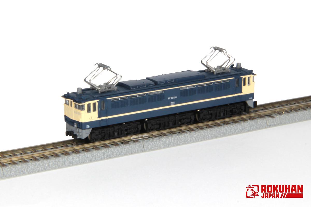 T035-1 国鉄 EF65形電気機関車1000番代 1001号機