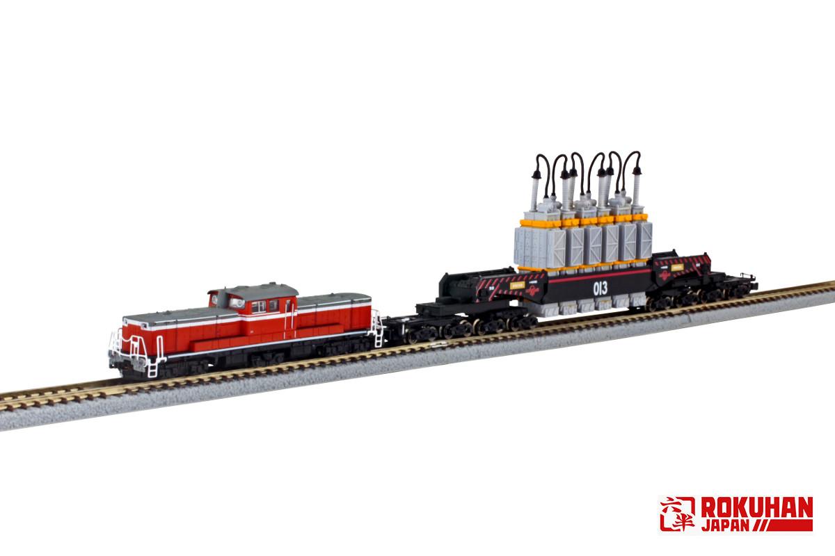 T037-3 ネルフ専用鉄道下二子山支線「ヤシマ作戦」DD51&シキ880 2両セット
