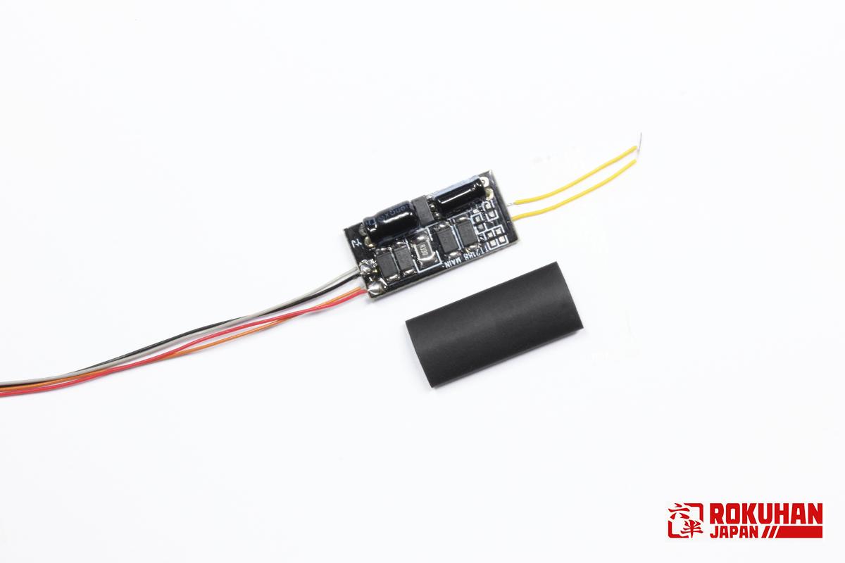 A060  DCC アクセサリーデコーダー ポイントレール&建物照明用