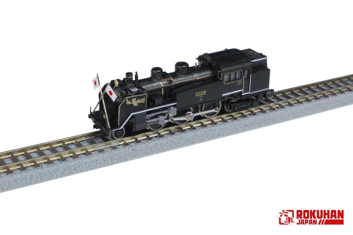 T019-7 国鉄 C11 蒸気機関車 251号機 お召し仕様