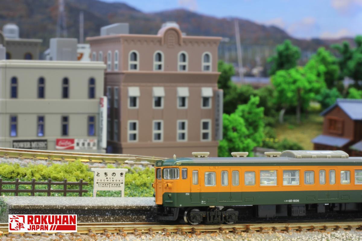 T011-7 115系1000番代 湘南色 3両セット